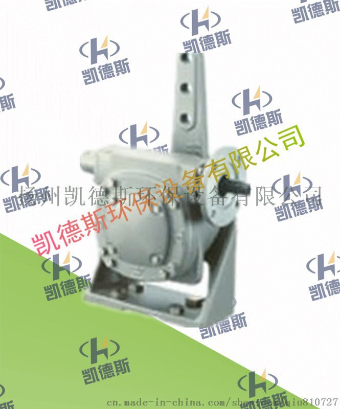 GF80.3 auma欧玛 奥玛减速箱 底座式 摇臂