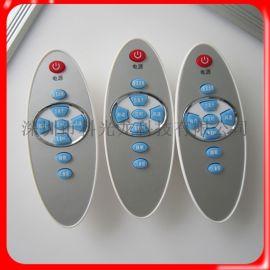 科光龙供应家用空气净化器遥控器