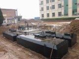 地埋式生活污水處理機 一體化污水處理裝置