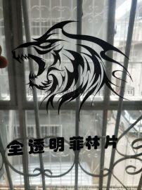 德士威PET喷墨制版全透明菲林胶片