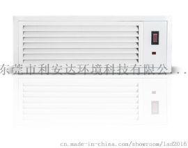 中央空调空气净化器除pm2.5