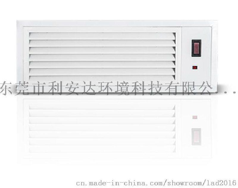 中央空调静电除尘净化器除pm2.5
