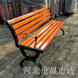 山西小區休閒椅 手扶靠背椅廠家 河北滄晟市政