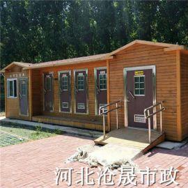 河北景区移动厕所--环保厕所--生态厕所