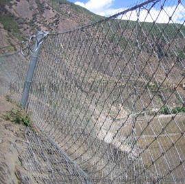 边坡主动防护网厂家 定做柔性护坡网 SNS被动防护网