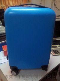 旅行箱/行李箱/拉杆箱