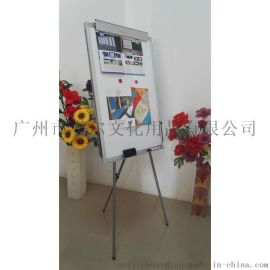 广州厂家定做诺迪士中**三脚挂纸板