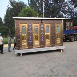 农村改造环保厕所【移动厕所厂家】沧州生态环保厕所