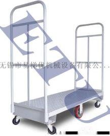U型平板車|U-BOAT|超市補貨車|獨特六輪設計