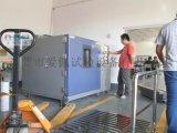 愛佩科技AP-GD成都高低溫試驗機