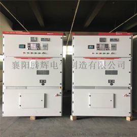 开利空调软启动柜 智能化程度高一体柜软启动柜