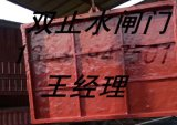 江苏南通2米*2米涵洞口截流铸铁闸门