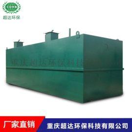 超达CD-ASD56一体化污水处理设备