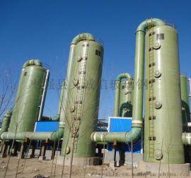 燃煤锅炉烟气脱硫工程 玻璃钢脱硫塔