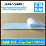 软性导热硅胶片就选贝格斯GapPad5000S35