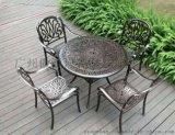 阳台铸铝桌椅,高级铸造产品,庭院桌椅,