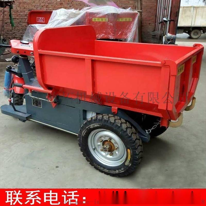 工地工程三轮车电动柴油沙土石子翻斗车电动三轮车
