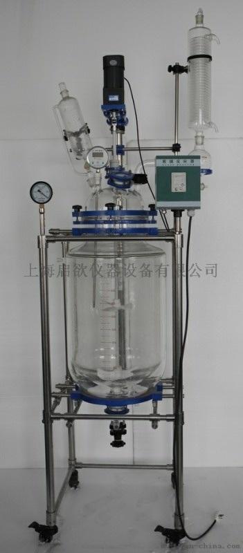 熱門產品雙層玻璃反應釜