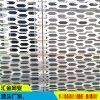 外墙装饰冲孔网 4S店专用装饰冲孔网