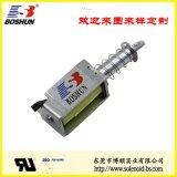 寄存柜电磁锁推拉式 BS-0730L-141
