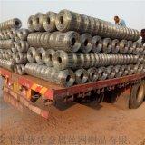 上海市养殖铁丝网热镀锌牛栏网圈地草原网厂家