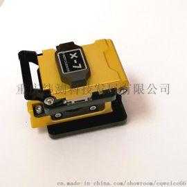 通信光纤切割刀X-7