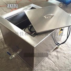 工业用除抛光蜡超声波清洗机、五金除蜡超声波清洗机
