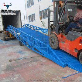 登车桥厂家供应移动式登车桥厂房车间货车装卸平台