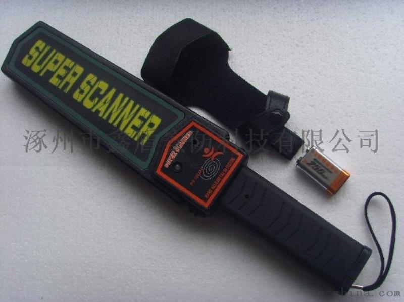 [鑫盾安防]008型手持金属探测器 手持金属探测仪价格参数