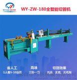 品质企业全自动不锈钢切管机数控全自动切管机