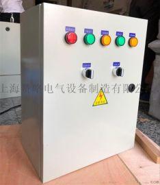 户外不锈钢配电柜 室外控制柜定制 一用一备4kw防雨型水泵控制柜