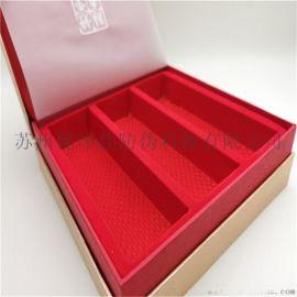 安全線防僞包裝盒定制 三維立體鐳射鐳射膜酒盒制作
