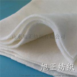 远红外保健棉 远红外蓄热保暖棉 远红外填充保温材料