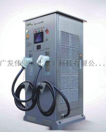GF-ZYZ21-A-□A□V-B2直流一体式充电机(双**)