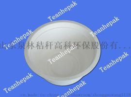 一次性纸浆餐具纸碗环保可降解防水防油