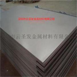 供应TA1工业纯钛 TC4钛合金板  高纯环保钛板