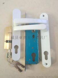 出口越南配件铝把手 UPVC塑钢门窗五金配件门锁