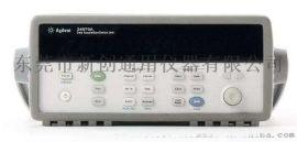 东莞新创仪器供应二手安捷伦34970A数据采集器