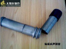 乐山声测管厂家—乐山注浆管厂家—钳压式声测管