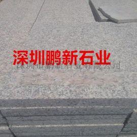 深圳石材-外墙干挂-芝麻白光板材-芝麻白毛板
