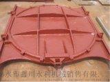 鑫川供应DN1500铸铁圆拍门,2米污水处理闸门