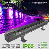 璨華照明廠家供應72W大功率洗牆燈65100