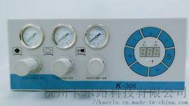 静电喷涂机KCIK306 喷塑机,涂装设备厂家