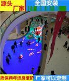 LED互动地砖屏智能互动地板屏地面特效屏