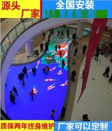 LED互动地砖屏智能互动地板屏地面  屏