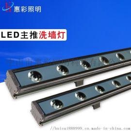 LED洗墙灯低压单色七彩轮廓灯18W户外防水灯具