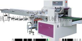 厂家供应枕式包装机,五金配件、电源开关自动包装机 包邮