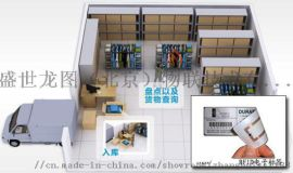 图书馆RFID系统,RFID安全门禁,RFID安全门,RFID防盗门,RFID监测门,RFID检测通道,RFID通道门