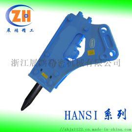 供应韩斯HANSI液压破碎锤大中小型挖掘机破碎锤