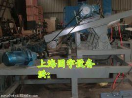 钢刷钢管除锈机 固宇GY-GS180钢管除锈机